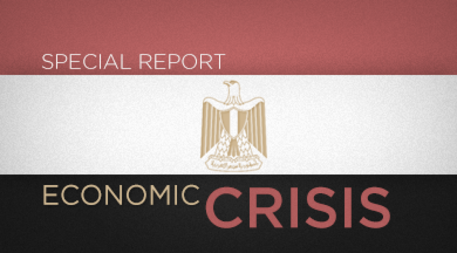 egypt economic analysis Economic cost associated with democratic transition economic analysis of egypt khalifa, sarah refaat  abstract: the modern world has passed through waves of democratic transition where citizens of certain countries were not satisfied with their governing models there was no definite cause why people would rebel against their governments there were cases of poverty and economic.