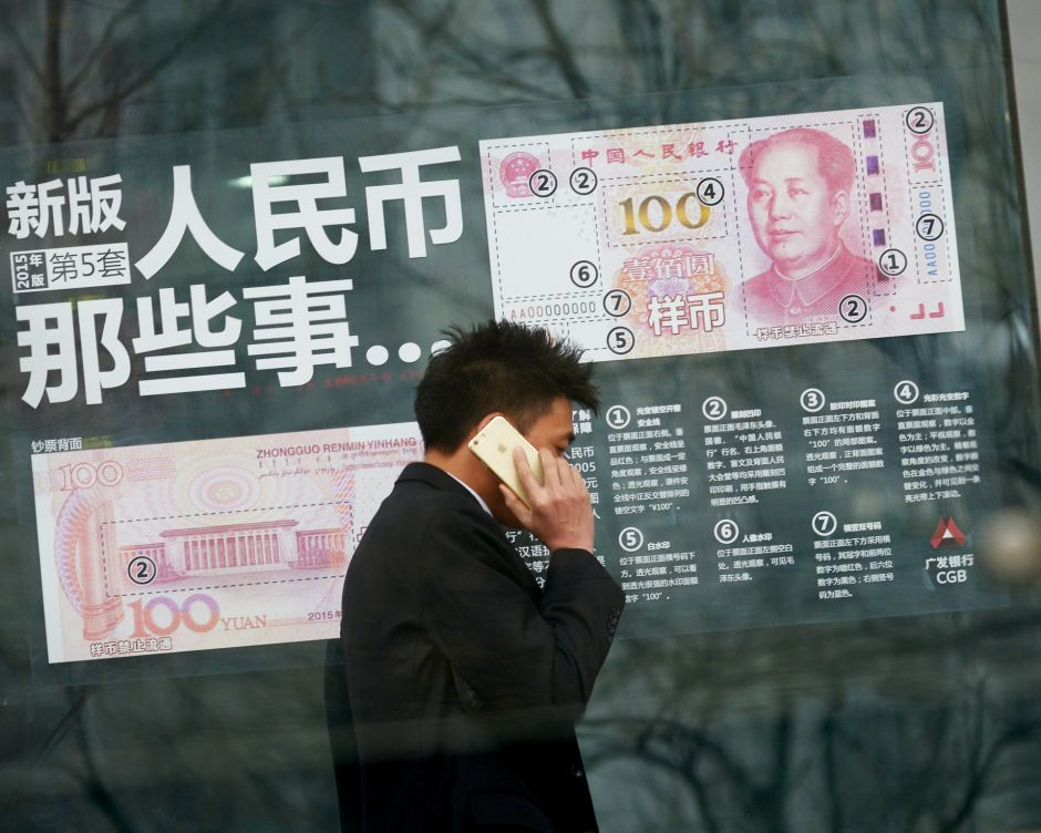 China Is Building Its Future on Credit