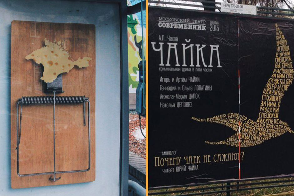 Postering: Russia's Newest Form of Protest