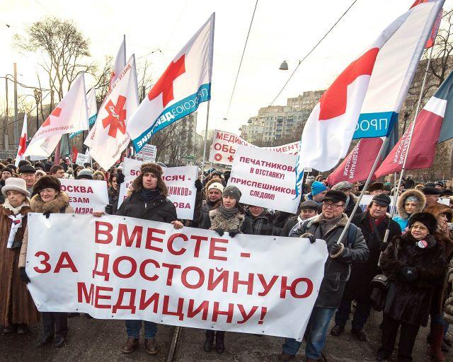 Russia_4.2.15.jpg