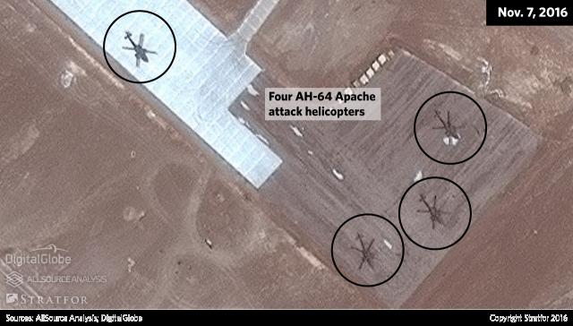 Image result for القاعدة العسكرية الإماراتية في إريتريا
