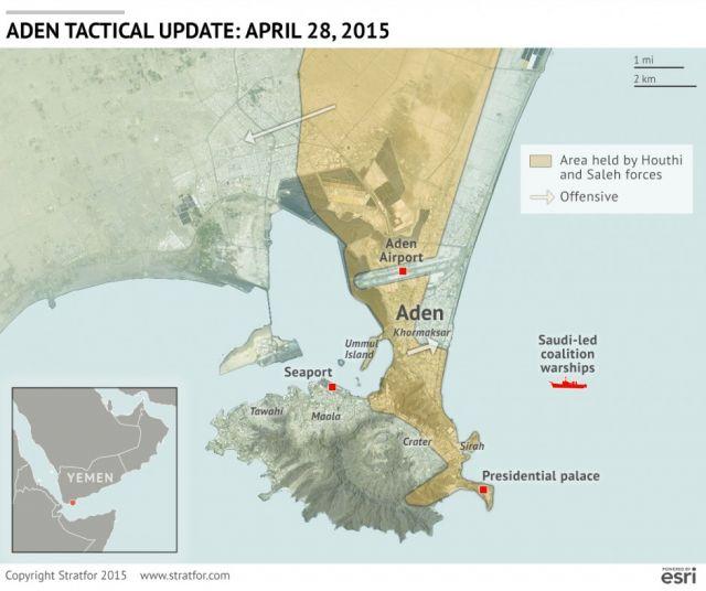 دعوة للنقاش ... عاصفة الحزم بنظرة عسكرية  - صفحة 4 Yemen_aden_satellite_042815_0