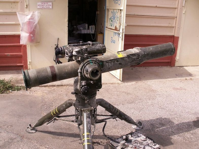 A TOW Launcher Captured by the Israel Defense Forces in 2006