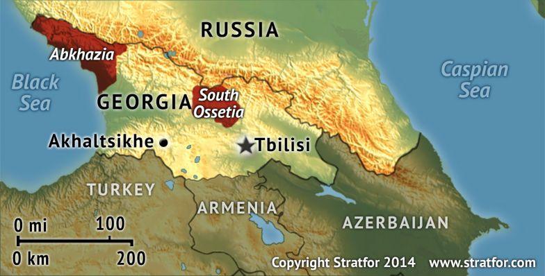 Georgia and Kyrgyzstan: Similar States, Worlds Apart