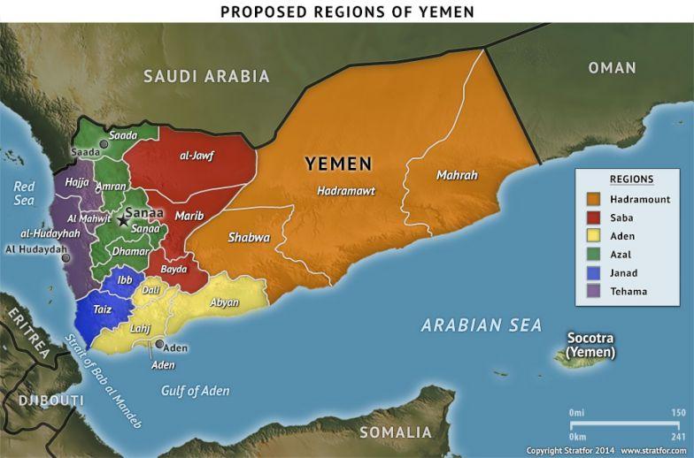 Proposed Regions of Yemen