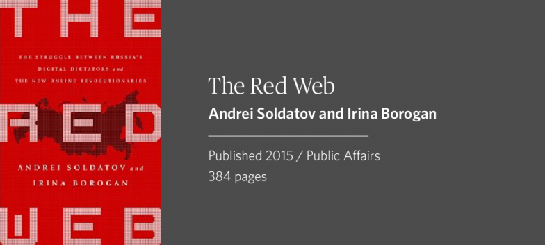 Andrej soldatov irina borogan the red web
