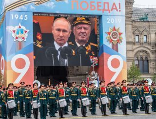 Russia's annual Victory Day celebration on May 9 featured troops, displays of modern and vintage armaments and military bands.