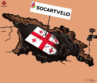 Another cartoon by Aghayev plays the ties between Georgia, whose Georgian-language name is Sakartvelo, and Azerbaijani state oil company SOCAR.