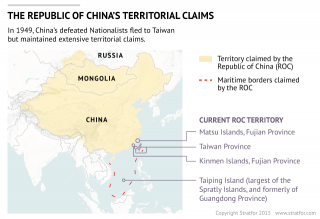 This map shows some of the competing territorial claims made by China and Taiwan in the South China Sea.