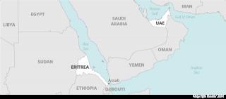Eritrea and the UAE