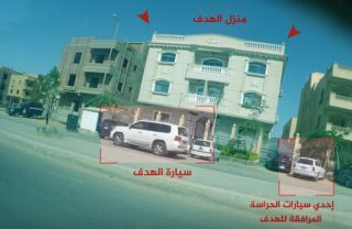 A screenshot taken from the Hasam Movement's website shows the group's surveillance photos of Aziz's vehicle.