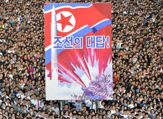 A picture taken on Sept. 23 shows an anti-U.S. rally in Pyongyang's Kim Il Sung Square.