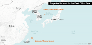 East China Sea contested islands